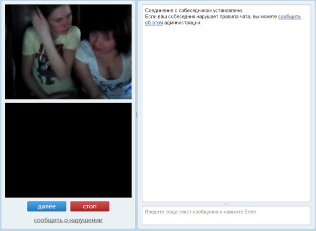 Russian random video chat